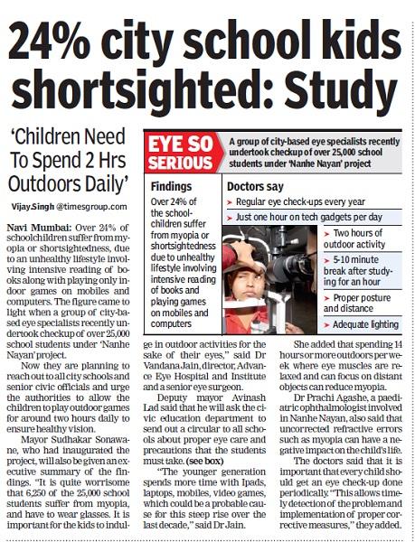 AEHI unearths the Silent Epidemic in children-Myopia.